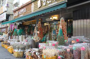 Gyeong San Market area (경산시장)