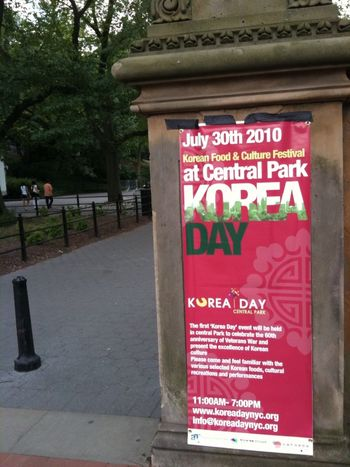 Korea Day in Central Park 1