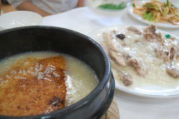 Samgyetang (누룽지 삼계탕)