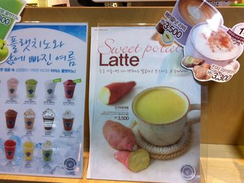 Sweet potato latte @ Chuncheon Station