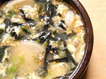 Rice Cake Soup - A warm, soft bowl of goodness