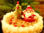 Christmas Rice Cake *No Recipe*