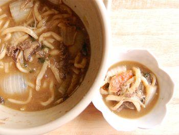 Dish #2) Noodle soup in bulgogi broth