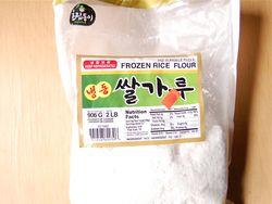 Frozen rice flour (냉동 쌀가루 - naeng dong ssal ga ru)