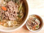 Bulgogi Jeongol (불고기 전골) - Three Dishes in One