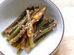 Spicy-Tangy Garlic Scape Salad (마늘종 무침 ma neul jong mu chim)