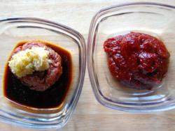 Ingredients - beef, soy sauce, sesame oil, garlic, ginger & honey