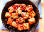 Roasted Rice Cakes in Spicy-Tangy Sauce (떡강정)